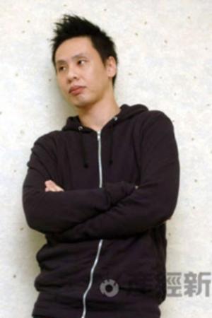 Kouji Ohkura