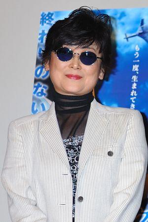 Yoshiko Sakakibara