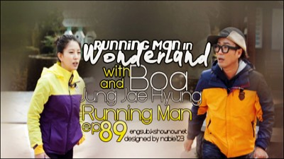 Running Man in Wonderland