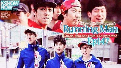 Running Man Athletic Tournament