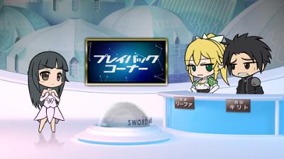 Sword Art Online - Season 0 Episode 7 : Sword Art Offline 7