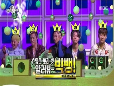 Radio Star - Season 1 Episode 506 : Bigbang [Part 1]