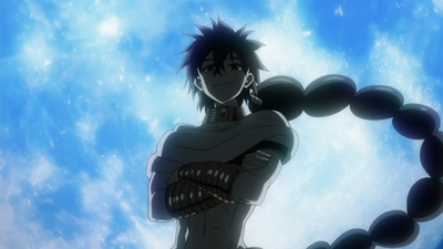 His Name is Judal