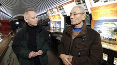 watch japanology plus season 1 episode 34 the seikan