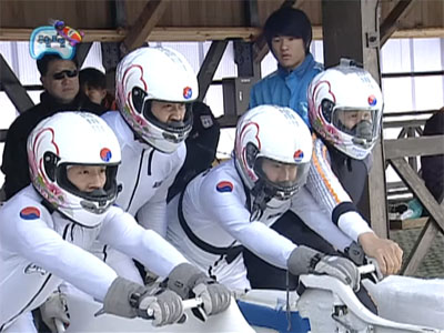 The Great Bobsleigh Challenge (3)