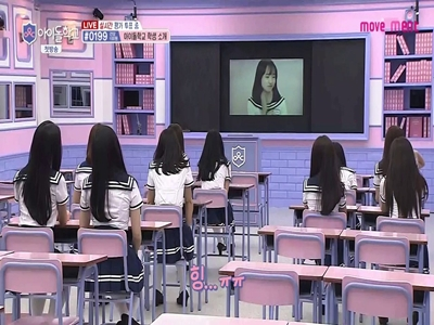 Watch Idol School - Season 1 Episode 1 : Episode 1 Online Free | TV