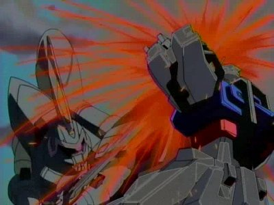 Its Name is Gundam