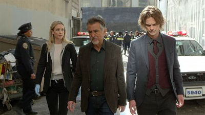 Watch Criminal Minds - Season 13 Episode 12 : Bad Moon on the Rise