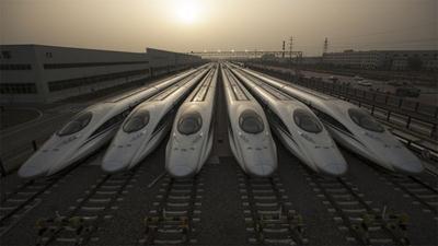 Speed Rail