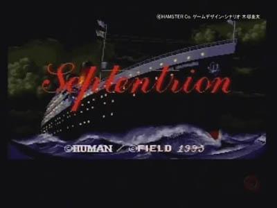 Septentrion (SOS)