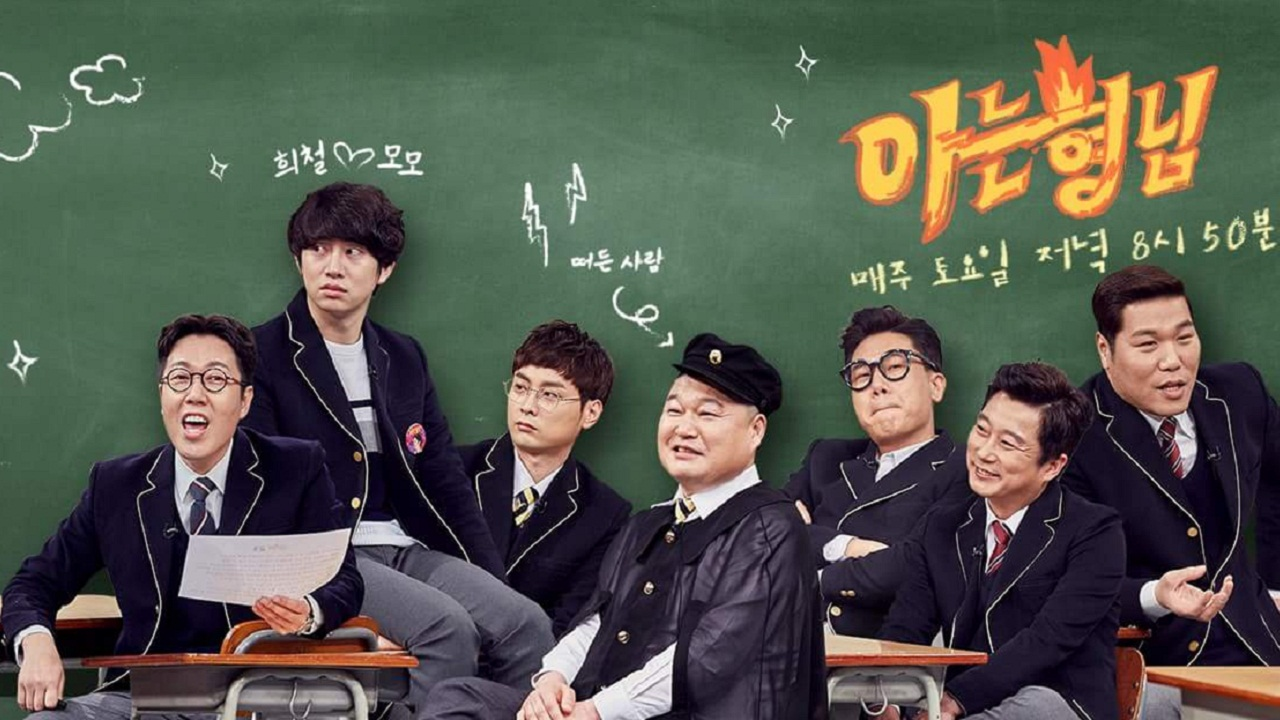 Watch Knowing Bros - Season 1 Episode 120 Online Free | TV