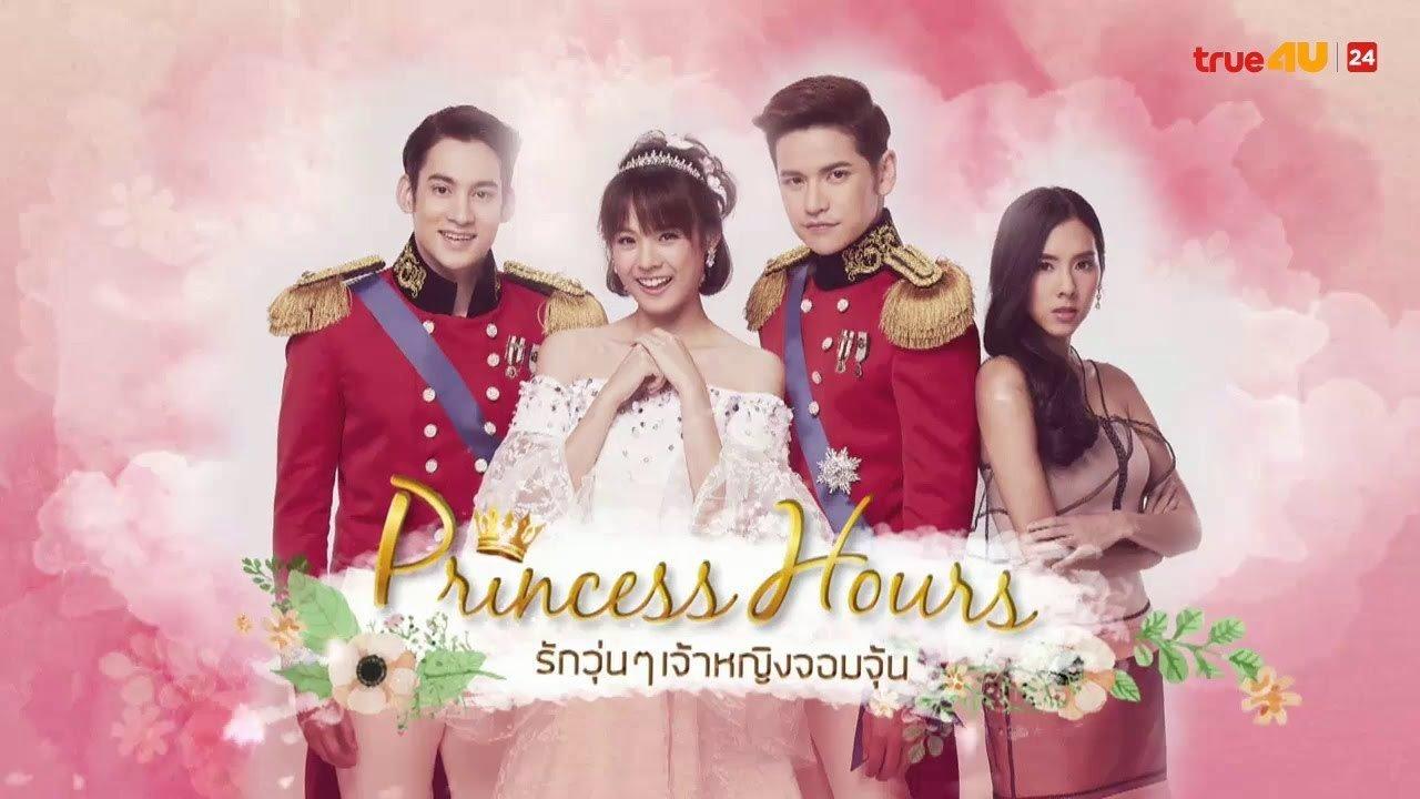 Princess Hours (TH) - Season 1 Episode 20 : Episode 20