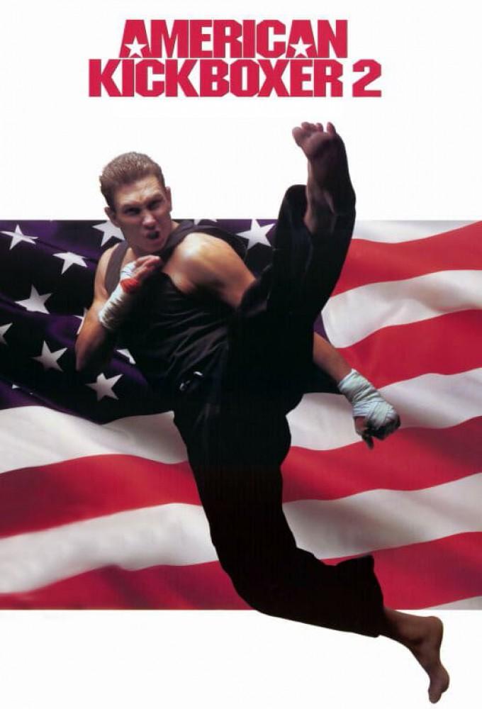 American Kickboxer 2 on FREECABLE TV