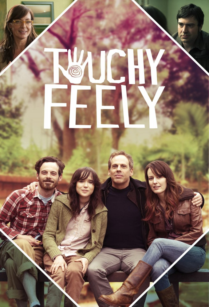 Touchy Feely on FREECABLE TV
