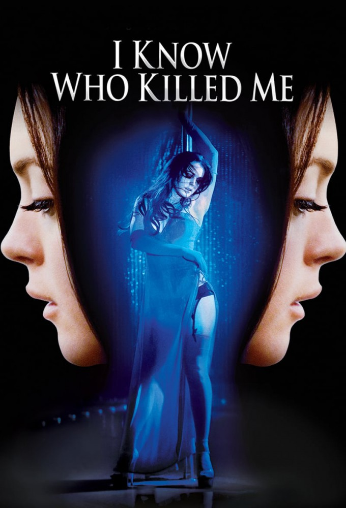 I Know Who Killed Me on FREECABLE TV