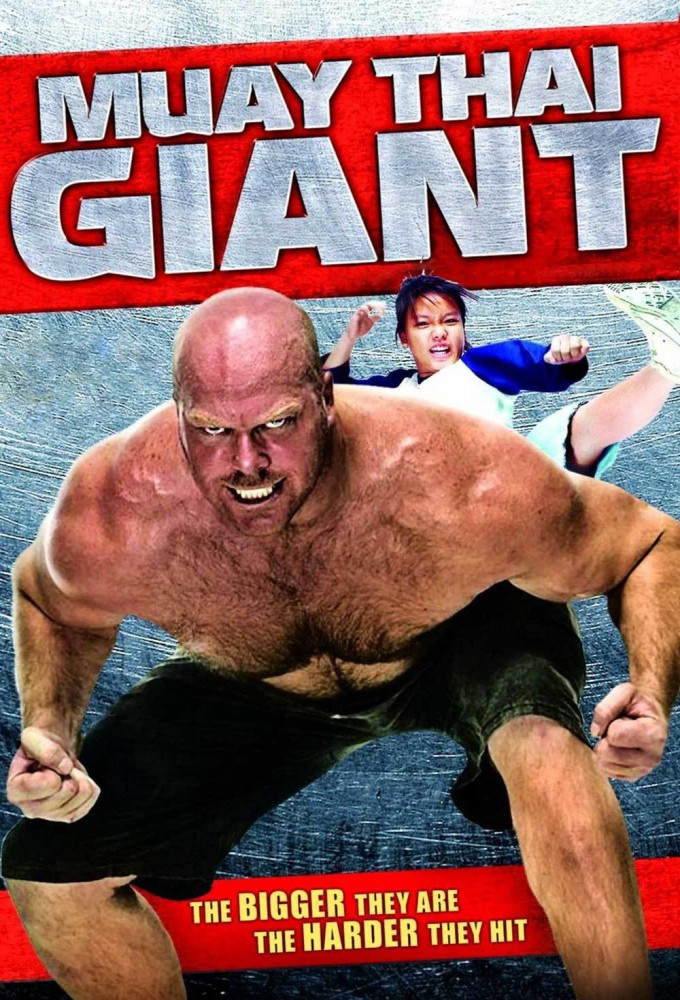 Muay Thai Giant on FREECABLE TV