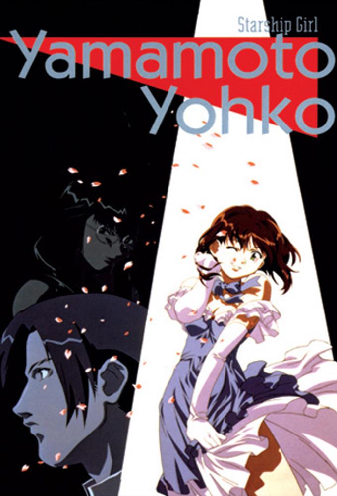 Starship Girl Yamamoto Yohko TV
