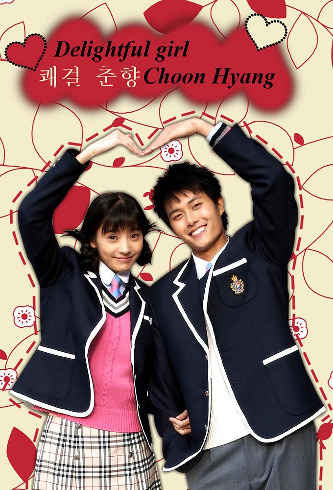 Delightful Girl, Choon Hyang