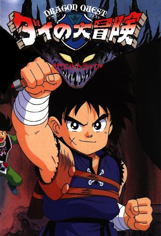 Dragon Quest: Dai's Great Adventure
