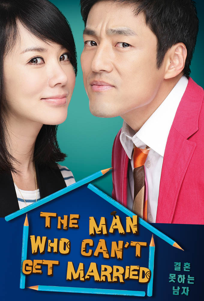 The Man Who Can't Get Married (2009)