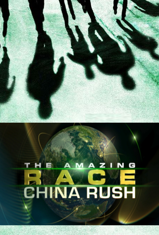 The Amazing Race: China Rush