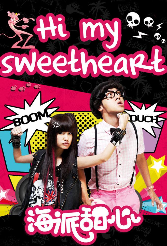 Watch Hi My Sweetheart online