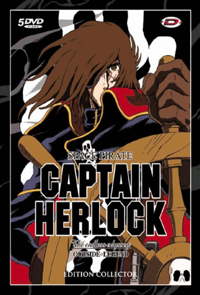The Adventures of Captain Harlock