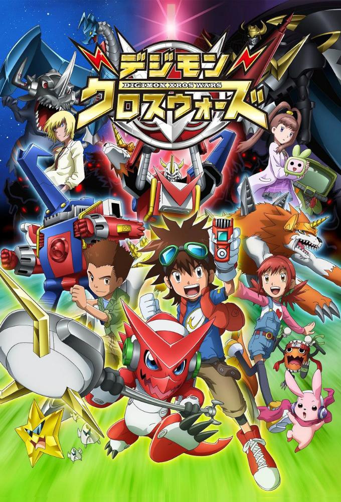 Digimon Xros Wars (Digimon Fusion)