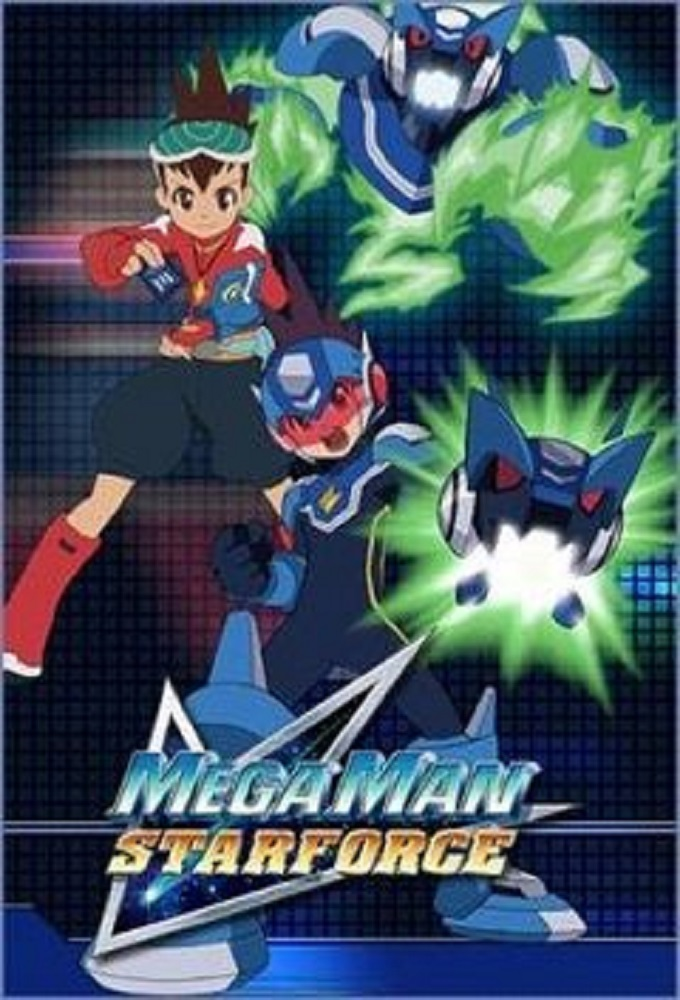 Rockman Star Force Tribe