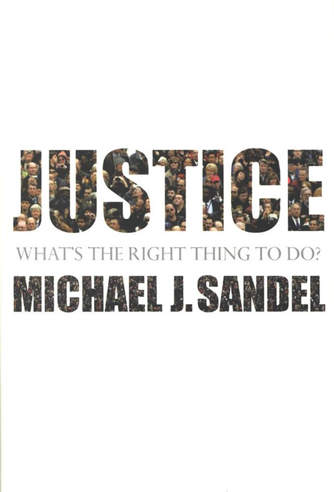 Justice (2011)