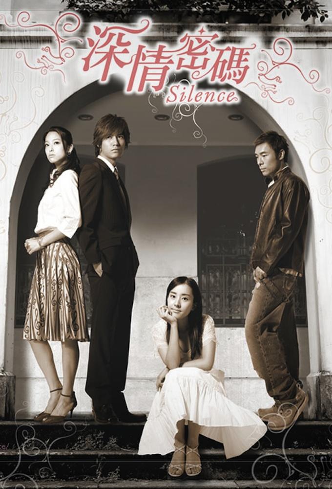 Silence (2006)