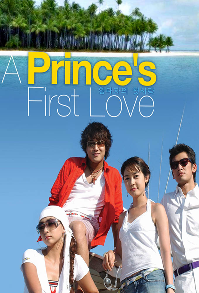 First Love of a Royal Prince