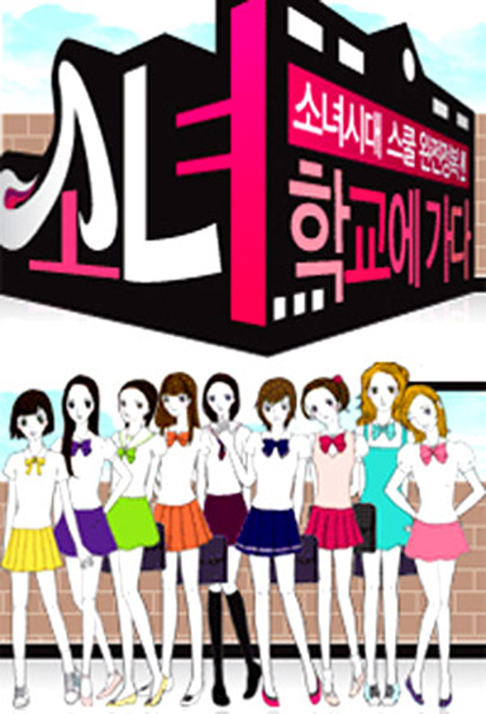 Girls' Generation Goes to School