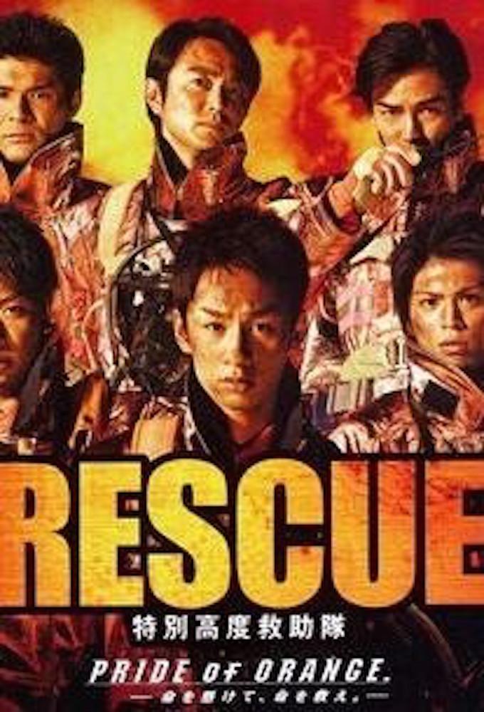 Rescue: Pride of Orange
