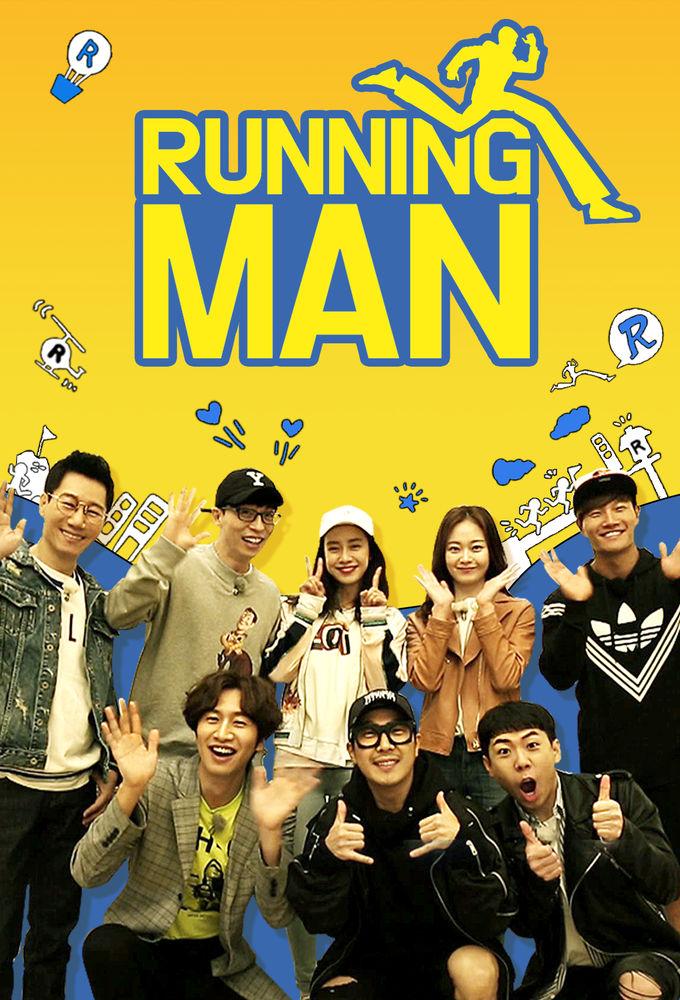 Watch Running Man online