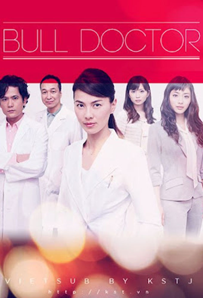 Watch Bull Doctor online