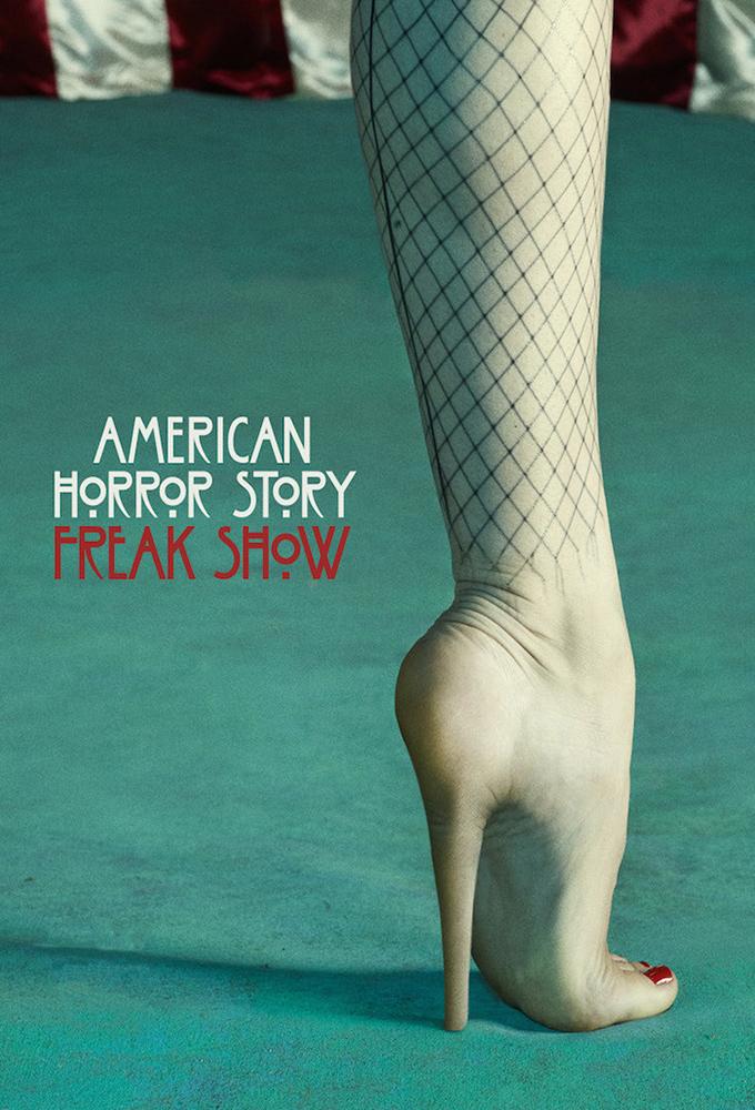 4 сезон american horror story