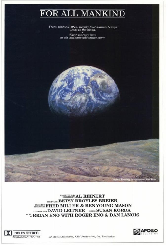Al Reinert - For All Mankind