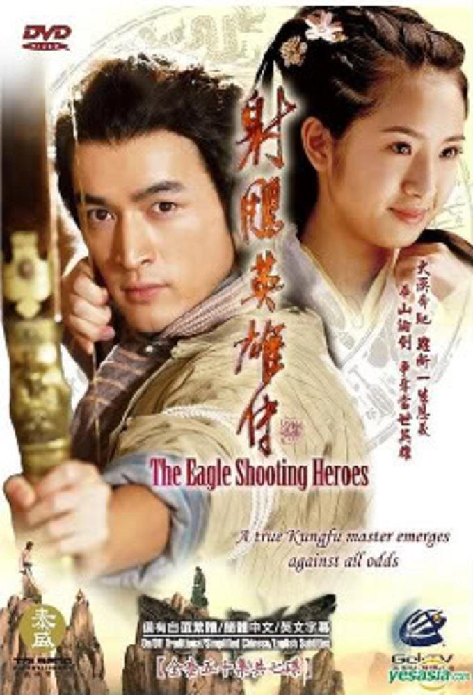 The Eagle Shooting Hero (2008)