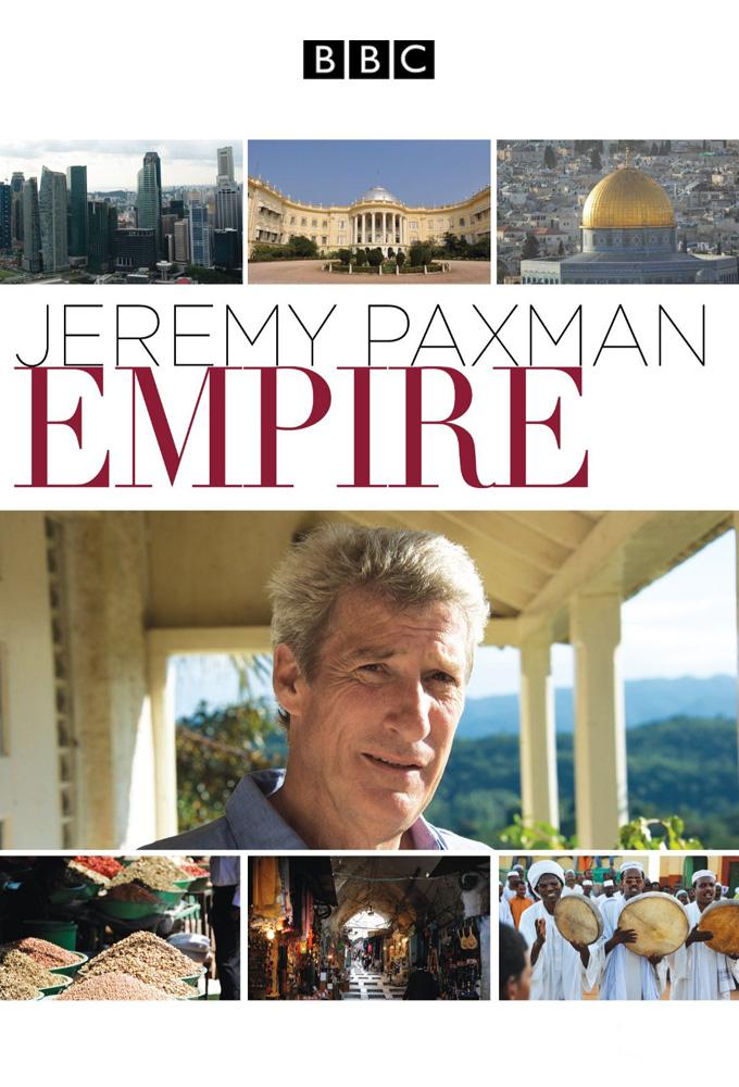 Empire (2012)