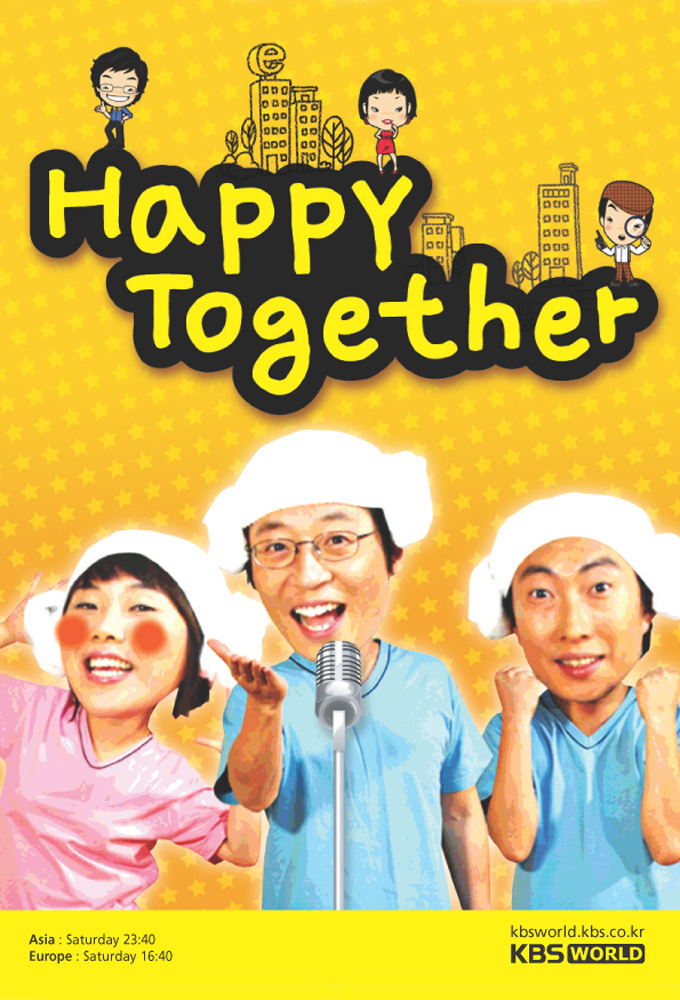 ***DUPLICATE*** Happy Together (2001)