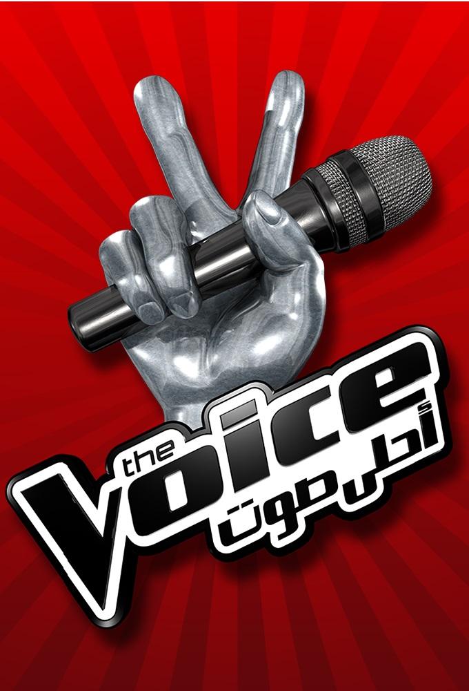 Watch The Voice - Ahla Sawt online