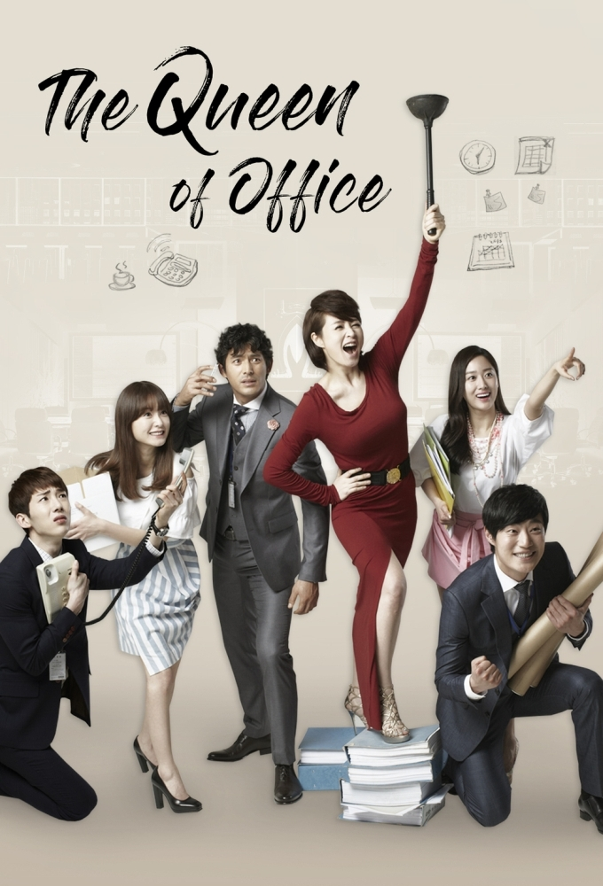 The Queen of Office