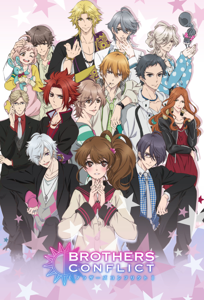 Capitulos de: Brothers Conflict
