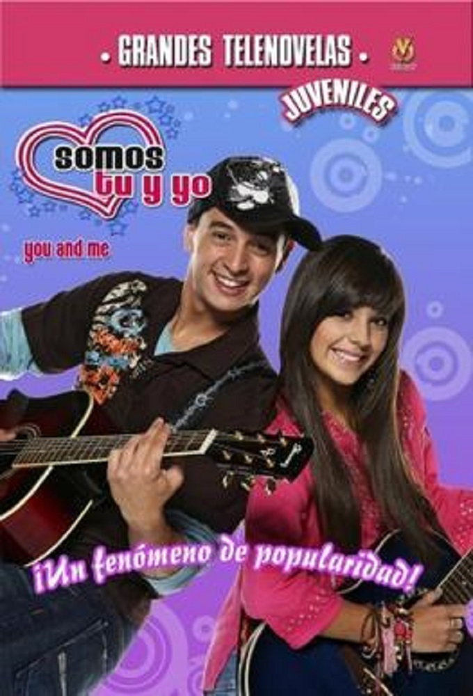 You and Me (2007)