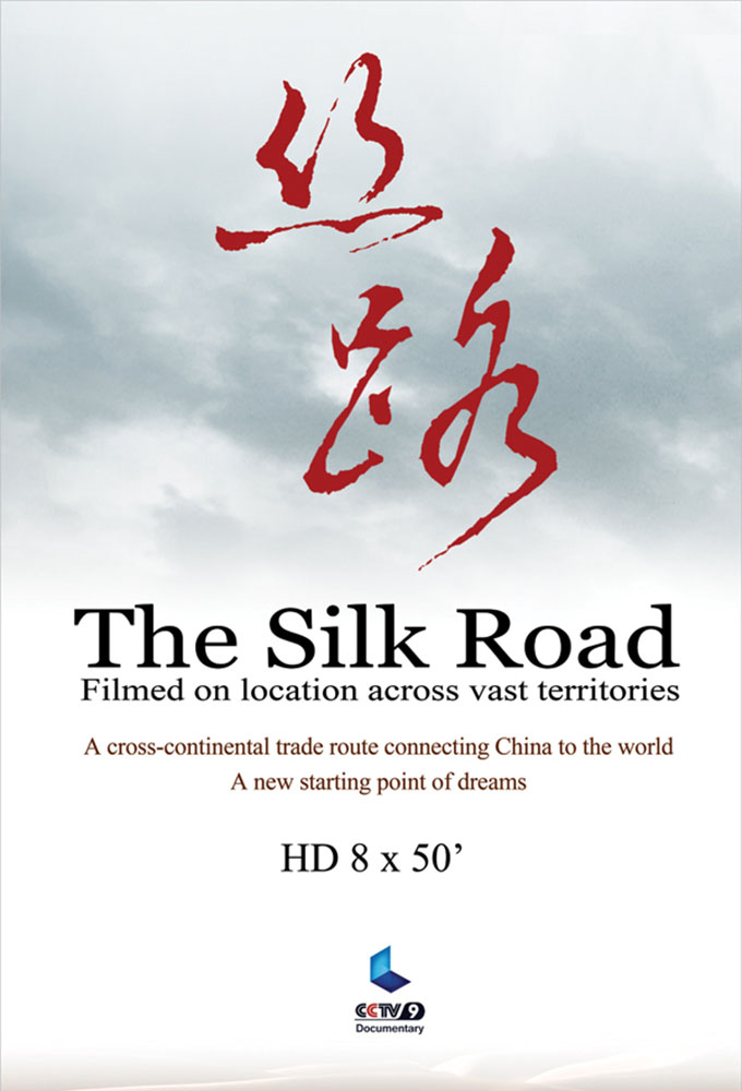 Silk Road The Journey Goes On