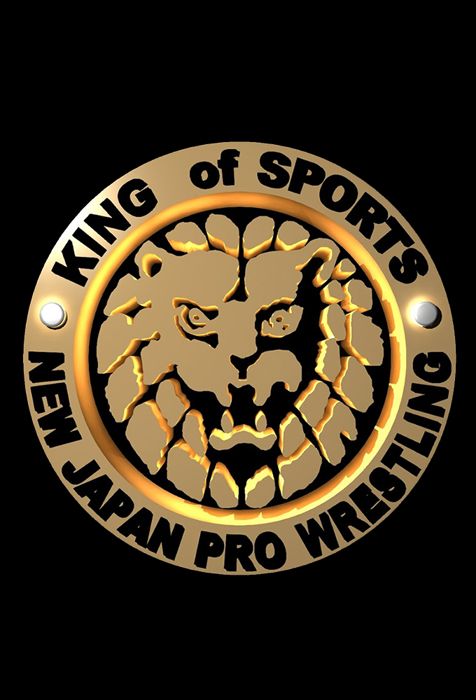 NJPW on Samurai TV