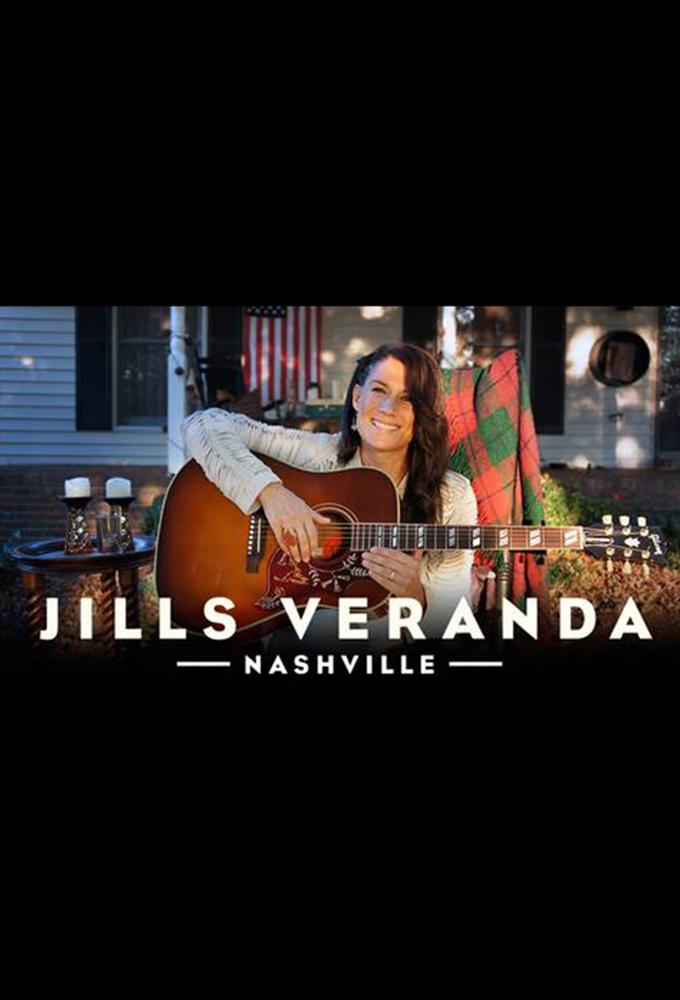 Jill's veranda, Nashville