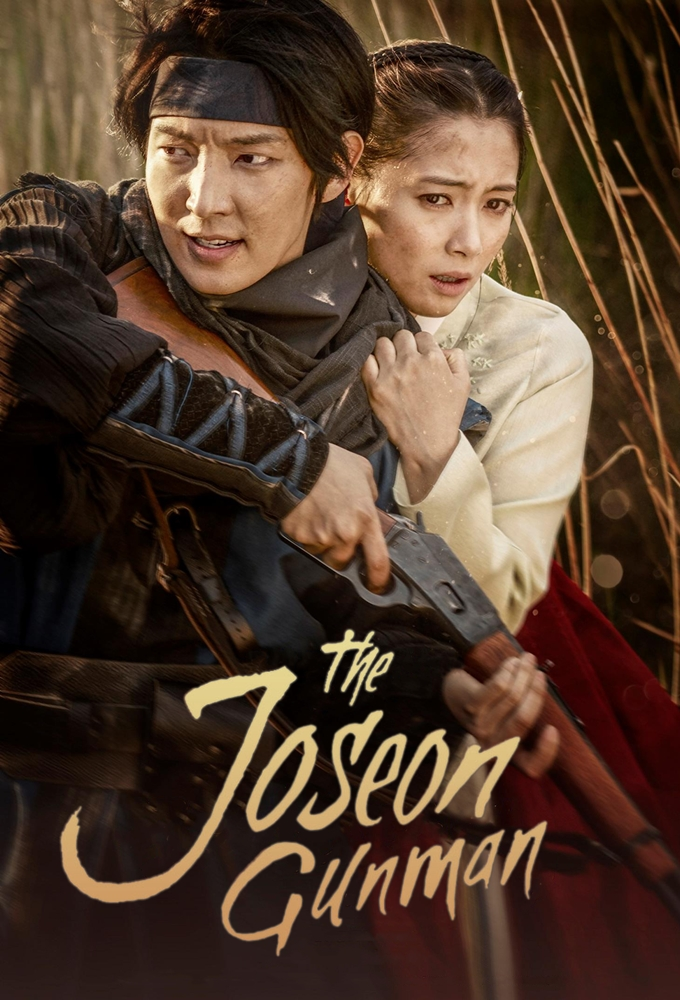 Watch The Joseon Gunman online