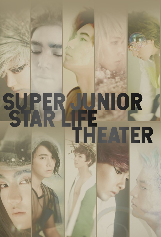 Super Junior Star Life Theater
